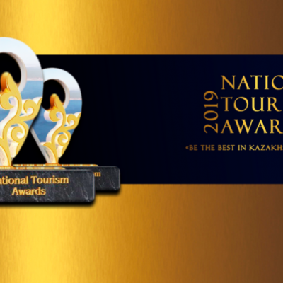 Премия National Tourism Awards 2019